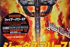 """Judas PRIEST Firepower EP Live Trks! Orig. 2018 JAPAN 7"""" Red VINYL Record SIKP-5"""