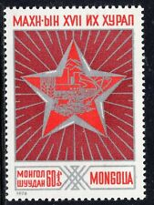 Mongolia 1976 Scott #903 Red Star Revolutionary Party - Single Stamp - MNH