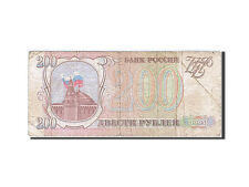 [#257418] Russie, 200 Roubles, type 1993