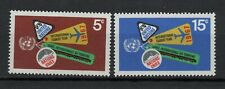 United Nations MNH unmounted mint stamp set E1
