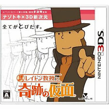 NINTEND DS NDS Import Japan 3DS Professor Layton and the Miracle Mask