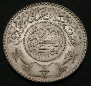 SAUDI ARABIA (United Kingdoms) 1/2 Riyal AH 1374 (1954) - Silver - aUNC - 3873