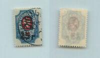 Armenia 1919 SC 152c mint . rtb3369
