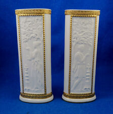 Mottahedeh: PAIR of Classical Design Oval Shaped Vases - Excellent Cond. Estate