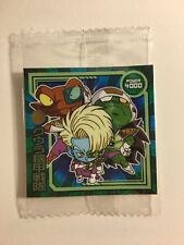 Dragon Ball Wafer Sticker Seal W8-18 N