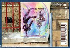bloc feuillet F4905 fête du timbre 2014 variété non dentelé