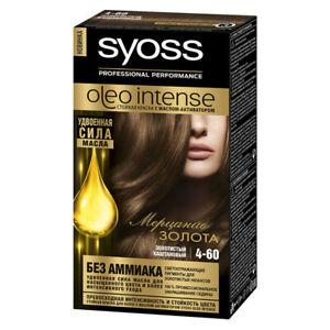 Syoss Oleo Intense 115 ml Germany Schwarzkopf Professional HAIR DYE NON AMMONIA