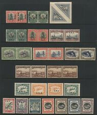 South West Africa Collection Early - Mid Stamps Mounted Mint + Unused Mounted
