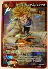 Dragon Ball Miracle Battle Carddass DB07-79 MR WB Trunks White Box version