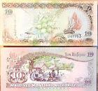 "BILLETE ISLAS MALDIVAS "" 10 RUFIYAA AÑO :2006 UNC PLANCHA"