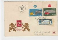 israel 1954 registered stamps cover ref 19878
