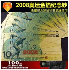 CHINA 10 YUAN BEIJING OLYMPIC 2008 (GOLDEN FOIL)