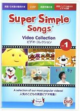 Super Simple Songs DVD 1 Children Kids English Video Vol.1 Popular From Japan