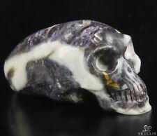 "4.0""FLUORITE Carved Elongated Mayan Alien Skull, Kingdom of Crystal Skulls"