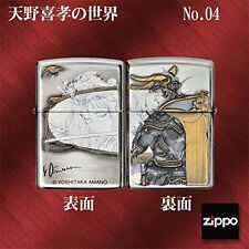 Final Fantasy ZIPPO Oil Lighter Amano Yoshitaka Collection No.04 Japan #W/Track