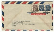 Portugal: Cover circulated to U.S.A with postmark Lisboa. PT25