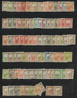 "ROC 1936 Japanese occupation of Northeast China ""Manchukuo"" 82 Stamps"