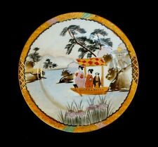 Stunning Satsuma Antique Japanese Hand Painted Eggshell Porcelain Sweets Plate