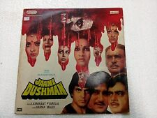 JAANI DUSHMAN LAXMIKANT PYARELAL 1978 horror funk RARE LP BOLLYWOOD VG