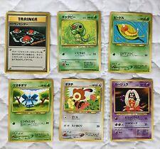 6 Pocket Monster Cards 1996 Nintendo Game Freak Creatures Inc *AS IS*
