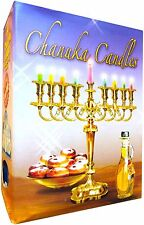 44 Kosher Hanukkah Candles Colourful 10cm Chanukah Hannukah Chanukkah Hanouka