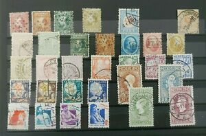 CLASSIC LOT VF USED NETHERLANDS NEDERLAND B111.2 $0.99