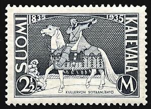Finland Stamp 1935 2 1/2m Kullervo / Kalevala Scott # 209 MINT OG LH-H