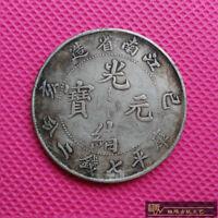 100%silver Chinese coin JI HAI Year of  KIANG NAN Province KWANG HSU YUANBAO