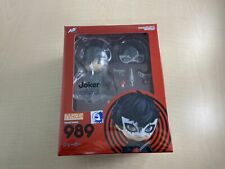 Nendoroid Persona 5 Joker Non Scale ABS & PVC Painted Movable Figure
