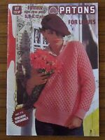 PATONS KNITTING - 617 FOR LADIES JACKET JUMPER VEST HAT GLOVES 5 8 12 PLY