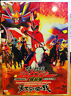 Samurai Sentai Shinkenger (The Movie): The Fateful War ~ DVD ~ Power Rangers