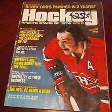 Guy Lafleur Hockey Sports Stars of 1974