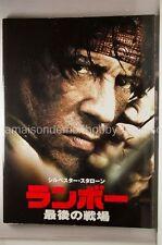 RAMBO Sylvester Stallone Julie Benz Movie Program 2008 japanese:p68