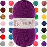 King Cole · Big Value Chunky Wool · Knitting Wool · 100g · UK Company ·Fast Post