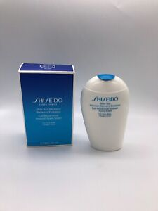 SHISEIDO GINZA TOKYO AFTER SUN INTENSIVE RECOVERY EMULSION 5OZ