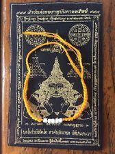 Bracelet Thai sacré Sai Sin béni orange coton tissé Chance Bouddhisme Thaïlande