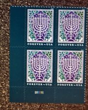 2018USA #5338 Forever - Hanukkah - Plate Block of 4 - Mint christmas holiday
