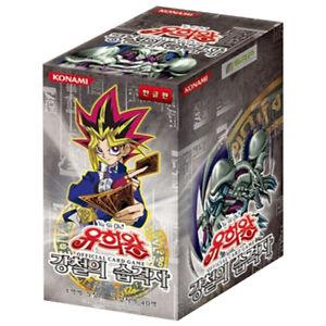 """Yugioh OCG Cards """"Metal Raiders"""" Booster Box MRD-K / Korean Ver"""