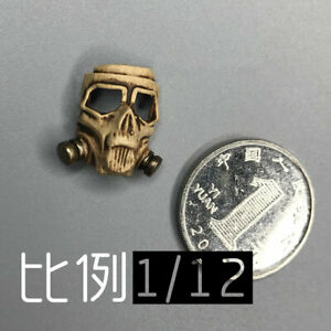 """1/12 Soldier Mask Model Model for 6"""" 3ATOYS DAM Action Figure Doll"""