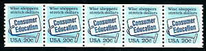 US #2005 ~ Plate #2  // MNH OG Plate Number Coil Strip of 5 [PNC-5] ~ Consumer