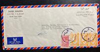1960 Riyadh Saudi Arabia Airmail cover to Chicago IL USA