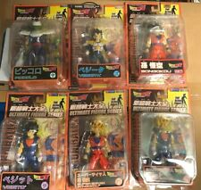 Dragon Ball Z Ultimate Figure Series Lot (4) Super Saiyan Vegito, Goku, ++ DBZ
