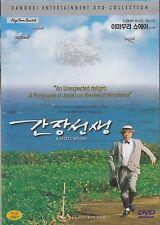KANZO SENSEI  ALL REGION  NEW DVD