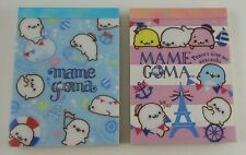 San-x Sentimental Mamegoma Mermaid Nautical Mini Memo Pad Lot Stationery Kawaii