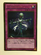 Yu-Gi-Oh! Scrap-Iron Scarecrow Gold GS05-JP019