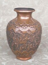 Antique Persian Ottoman Hammered Ornate Etched Copper Birds Vase Arabic Turkish