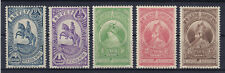 """ETHIOPIA 1936, """"RED CROSS"""" SET WITH MISSING OPT, NOT MORE THAN 50 SETS KNOWN!"""