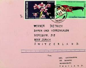 THAILAND ON HM KING'S 4th CYCLE ANNIV FLOWER 2v ON COVER TO SWITZERLAND