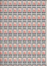 JORDAN 1954 AIR MAIL TEMPLE OF ARTEMIS 5 FILS FULL SHEET OF 100 NEVER HINGED SG