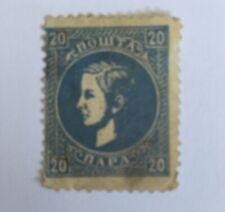 More details for serbia 20 papa stamp prince milan iv